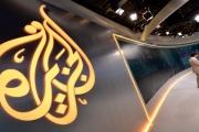 مصر تُدرج صحافيين في 'الجزيرة' في لائحة 'الكيانات الإرهابية'