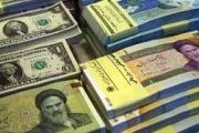 انهيار اقتصاد إيران .. وتردي المعيشة
