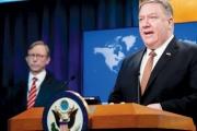 واشنطن تصنّف «الحرس الثوري» الإيراني منظمة إرهابية