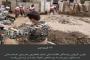 بالفيديو ... الفيضانات في إيران تشعل حرباً ضد ميليشيا 'الحرس الثوري'
