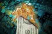 هل تحكم تكنولوجيا المعلومات على الرأسمالية بالاندثار؟