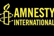 'العفو الدولية': التعديلات الدستورية بمصر ازدراء لحقوق الإنسان
