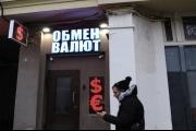 نمو الاقتصاد الروسي يتباطأ أوائل 2019