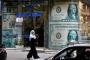 'موديز' ترفع تصنيف مصر وتتوقع تحسّن النمو