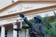 القضاء اللبناني يوقف إيرانياً بتهمة تهريب أشخاص وتزوير وثائق