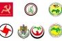 مورفين الأحزاب وبؤس قوى التغيير في العالم العربي