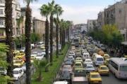 دمشق في صورتها الراهنة