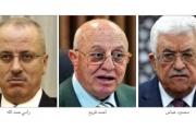 رؤساء الحكومات الفلسطينية منذ 2003