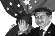 قمة هامبورغ والعلاقات الصينية- الأوروبية