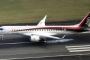 طائرة ميتسوبيشي تتحدى بوينغ وإيرباص 'في الوقت المناسب'