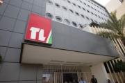 إدارة تلفزيون لبنان: وزير الاعلام الحالي لا يختلف عن السابق بالتعاطي مع المناسبات الدينية