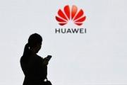 «سي آي إيه» تتهم «هواوي» بالحصول على تمويل رسمي من مؤسسات أمنية صينية