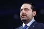 الحريري: لن أعلّق على كلام الرئيس عون.. وما يهمني النتيجة