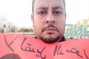 المُتظاهر المصري الوحيد ضد التعديلات الدستورية..من هو؟