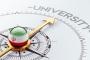 'مجزرة جامعات' في إيران.. وبطالة الخريجين مستعرة