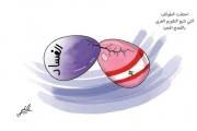 لبنان والفساد ...