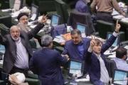 البرلمان الإيراني يصادق على إدراج القيادة المركزية الأمريكية على لائحة الإرهاب