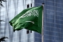 السعودية ... تنفيذ حكم الإعدام بحق 37 شخصا
