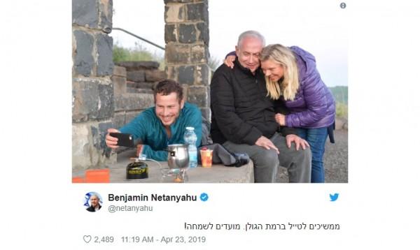 نتنياهو يزور الجولان المحتل مع أسرته ويعلق: 'ما أجملك يا أرض إسرائيل'