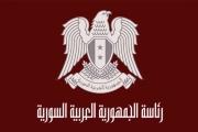 انستغرام يغلق حساب 'رئاسة الجمهورية السورية'