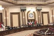 الخفي والمعلن في قمة برلمانات دول الجوار
