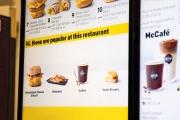 تطبيق غريب تتجه McDonald's لاستخدامه.. ما غرضه؟