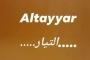 'التيار' ممنوع على اللبنانيين... هكذا ردّوا