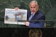 هل تستغل إسرائيل الأزمـــة الإقتصادية وبرامج العقوبات؟