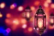 للمرأة مع اقتراب شهر رمضان المبارك أدوار تربوية متنوّعة