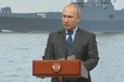 روسيا تبدأ بناء سلاح 'يوم القيامة'