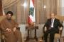 """لماذا يشعر العونيون بأن """"حزب الله"""" مرتاب بهم؟"""