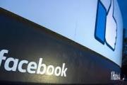 فيسبوك تتجنّب عقوبات بـ3 مليارات دولار وأرباحها تفوق التوقعات