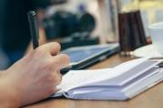 قاعدة 50/50 لتذكر 90 بالمئة  مما تحفظه.. كل ما تحتاجه قلم وورقة ومشاركة