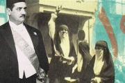 زفتى وفارسكور والمنيا... حكاية ثلاث دول استقلّت عن مصر عام 1919