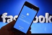 شكوى تتهم فيسبوك بإنتاج 'محتوى إرهابي'
