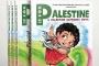 الولايات المتحدة ... مكتبة تؤجل مناقشة 'P is for Palestine'