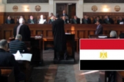 أحكام بالسجن المؤبد والمشدد على 44 معارضاً مصرياً