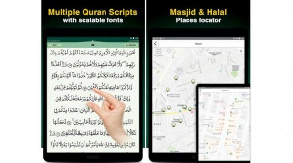 تطبيقات رمضانية للشهر الفضيل