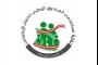 اعتصام لنقابة مستخدمي الضمان امام السراي: نرفض المساس بالرواتب والحقوق والا الاضراب المفتوح