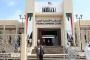 العفو الدولية: سجن 3 لبنانيين في الإمارات بتهمة التخطيط لهجمات لصالح حزب الله