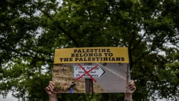 السلطة الفلسطينية تقدم لائحة ادعاء ضد واشنطن بالمحكمة الدولية لنقلها سفارتها للقدس
