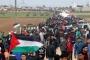 الفلسطينيون يحْيون ذكرى النكبة بمسيرات تحدٍّ في الضفة ومواجهات في غزة
