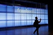 هدفها التأثير على السياسات الداخلية لدول منها عربية.. فيسبوك يُغلق 265 حساباً إسرائيلياً مزوَّراً