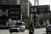 """مصر: حجب مواقع المؤسسات الإخبارية لأجل """"موسم الدراما"""""""