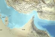 محاولات إيجاد بديل لمضيق هرمز لا تبدو مجدية.. نقطة ضغط لصالح إيران