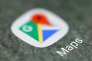كيف تستخدم خرائط غوغل لتساعد الآخرين في العثور عليك؟