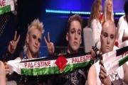 حين رفعت آيسلندا علم فلسطين في مسابقة 'يوروفيجن' في تل أبيب