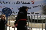 فرض 'السلام الاقتصادي': مؤتمر تصفية القضية الفلسطينية في المنامة