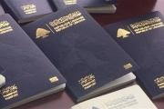 الجواز السفر اللّبناني الأغلى في العالم... ومروان شربل: التسعيرة مُبرّرة!
