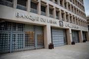 لبنان سدد سندات دولية بقيمة 650 مليون دولار الاثنين بمساعدة المصرف المركزي